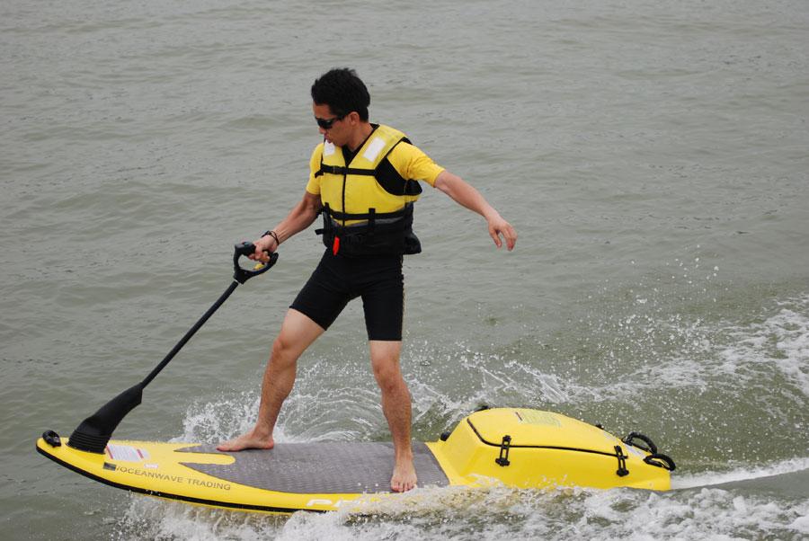 WaveTrader WT-125 Motorized Surfboard